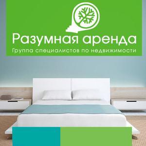 Аренда квартир и офисов Красноярска