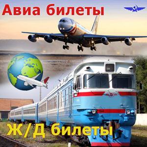 Авиа- и ж/д билеты Красноярска