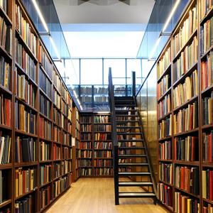 Библиотеки Красноярска