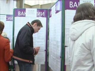 Центры занятости Красноярска