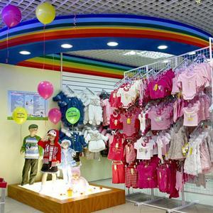 Детские магазины Красноярска
