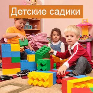 Детские сады Красноярска