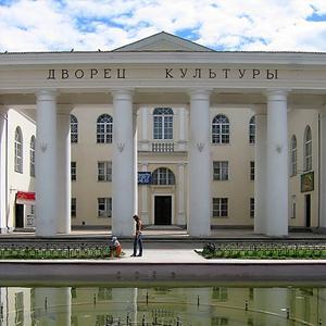 Дворцы и дома культуры Красноярска
