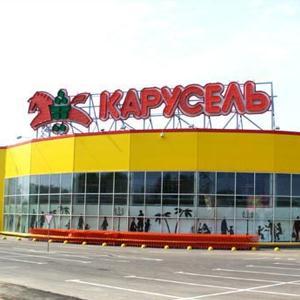 Гипермаркеты Красноярска