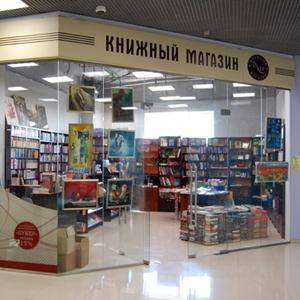 Книжные магазины Красноярска