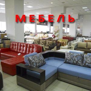 Магазины мебели Красноярска