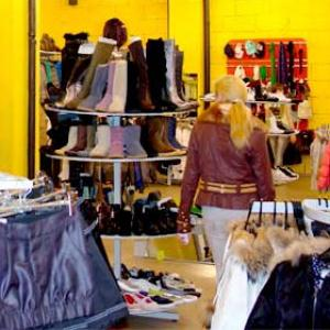 Магазины одежды и обуви Красноярска