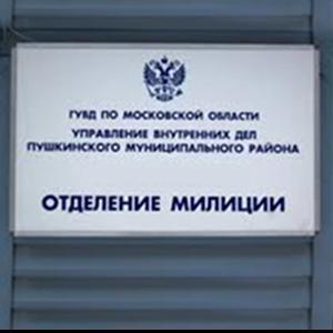 Отделения полиции Красноярска