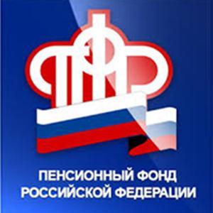 Пенсионные фонды Красноярска