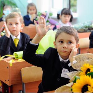 Школы Красноярска