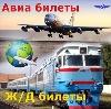 Авиа- и ж/д билеты в Красноярске