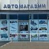 Автомагазины в Красноярске