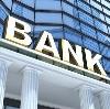 Банки в Красноярске