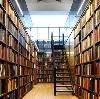 Библиотеки в Красноярске