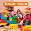 Детские сады в Красноярске