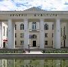 Дворцы и дома культуры в Красноярске