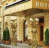 Гостиницы в Красноярске