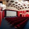 Кинотеатры в Красноярске