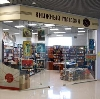 Книжные магазины в Красноярске