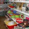Магазины хозтоваров в Красноярске