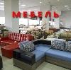 Магазины мебели в Красноярске