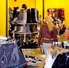 Магазины одежды и обуви в Красноярске