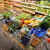 Магазины продуктов в Красноярске
