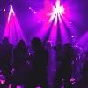 Ночные клубы в Красноярске