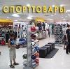 Спортивные магазины в Красноярске