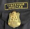 Судебные приставы в Красноярске