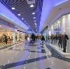 Торговые центры в Красноярске