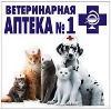 Ветеринарные аптеки в Красноярске