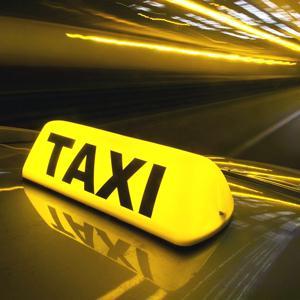 Такси Красноярска