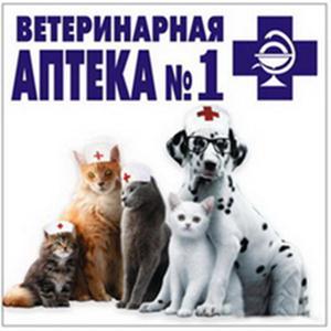 Ветеринарные аптеки Красноярска